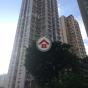 豪景花園1期愛都閣(5座) (Hong Kong Garden Phase 1 Admiralty Heights (Block 5)) 屯門青山公路青龍頭段100號|- 搵地(OneDay)(1)