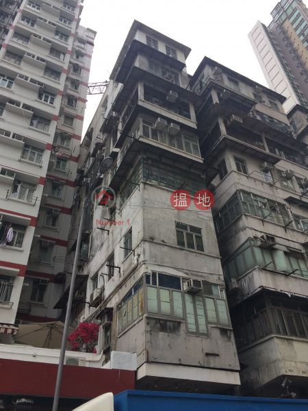 201 Yee Kuk Street (201 Yee Kuk Street) Sham Shui Po|搵地(OneDay)(1)