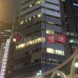 怡和街60-62號,銅鑼灣, 香港島