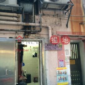 134-136 Aberdeen Main Road,Aberdeen, Hong Kong Island