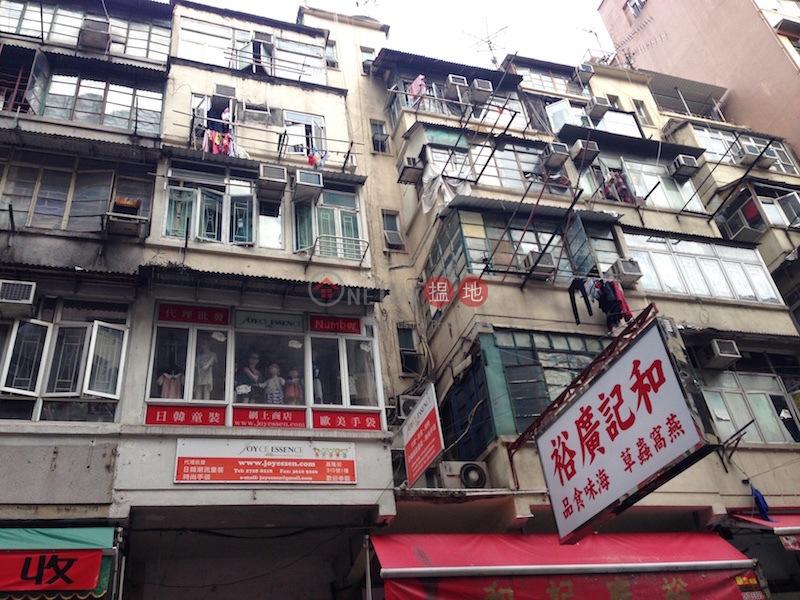 308-310 Ki Lung Street (308-310 Ki Lung Street) Sham Shui Po|搵地(OneDay)(2)