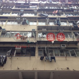 247-249 Ki Lung Street,Sham Shui Po, Kowloon