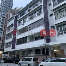 40 Maidstone Road,To Kwa Wan, Kowloon