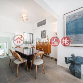 清水灣4房豪宅筍盤出售 住宅單位 松濤苑(Las Pinadas)出售樓盤 (EVHK42062)_0