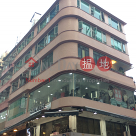 Shui Yuet House,Tsuen Wan East, New Territories