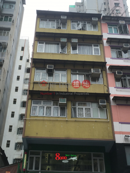 Tak Wing Building (House) (Tak Wing Building (House)) Yuen Long|搵地(OneDay)(1)