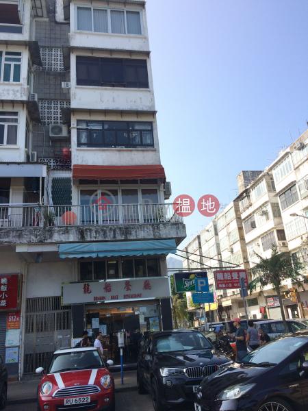 萬年街94號 (94 Man Nin Street) 西貢 搵地(OneDay)(3)