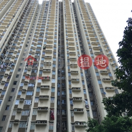 Tai Po Plaza Block 1 Yee Fu Court|大埔廣場 宜富閣1座