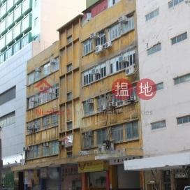 Jone Mult Industrial Building,Kwun Tong, Kowloon