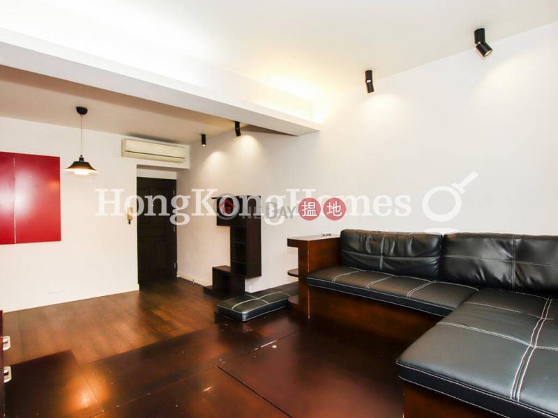 2 Bedroom Unit at Shan Kwong Tower | For Sale 22-24 Shan Kwong Road | Wan Chai District Hong Kong Sales | HK$ 14.38M