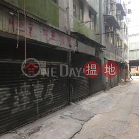 環興街10號,紅磡, 九龍