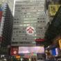 重慶大廈 (Chungking Mansions) 油尖旺|搵地(OneDay)(1)