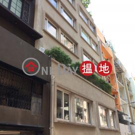 49 Tung Street|東街49號
