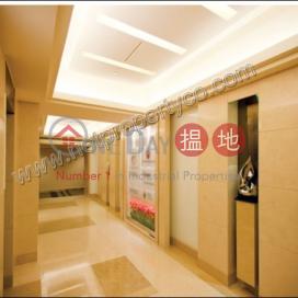 Prime Office for Lease - Wan Chai Wan Chai DistrictHarbour Centre(Harbour Centre)Rental Listings (A045093)_3