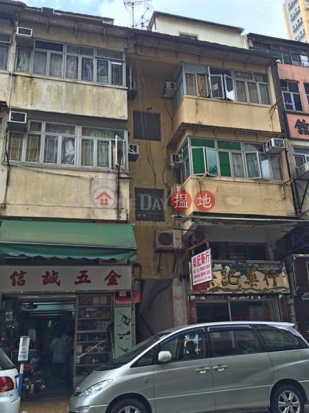 新成路79號 (San Shing Avenue 79) 上水|搵地(OneDay)(3)