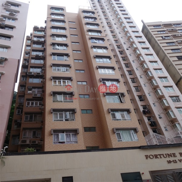 Fortune Building (Fortune Building) Happy Valley|搵地(OneDay)(2)