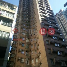 高寶閣,鴨脷洲, 香港島