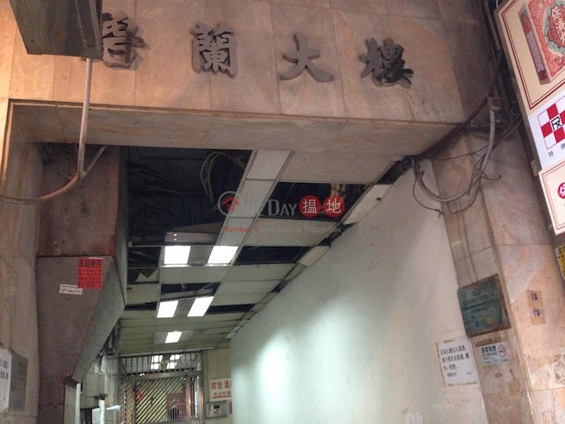 碧蘭大樓 (Bik Lan House) 旺角|搵地(OneDay)(1)