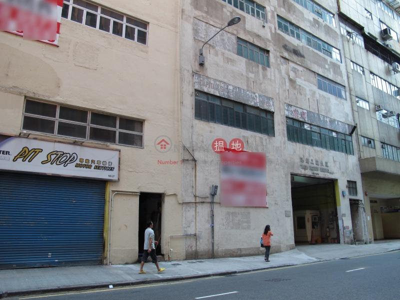 添利工廠大廈 (Timely Factory Building) 觀塘|搵地(OneDay)(5)