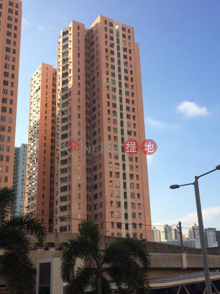 Block U Telford Gardens (Block U Telford Gardens) Kowloon Bay|搵地(OneDay)(1)