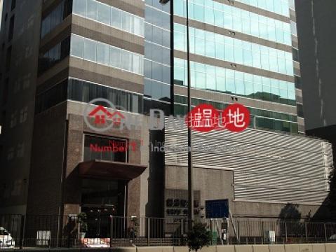 甄沾記大廈|南區甄沾記大廈(Yan's Tower)出售樓盤 (info@-03148)_0