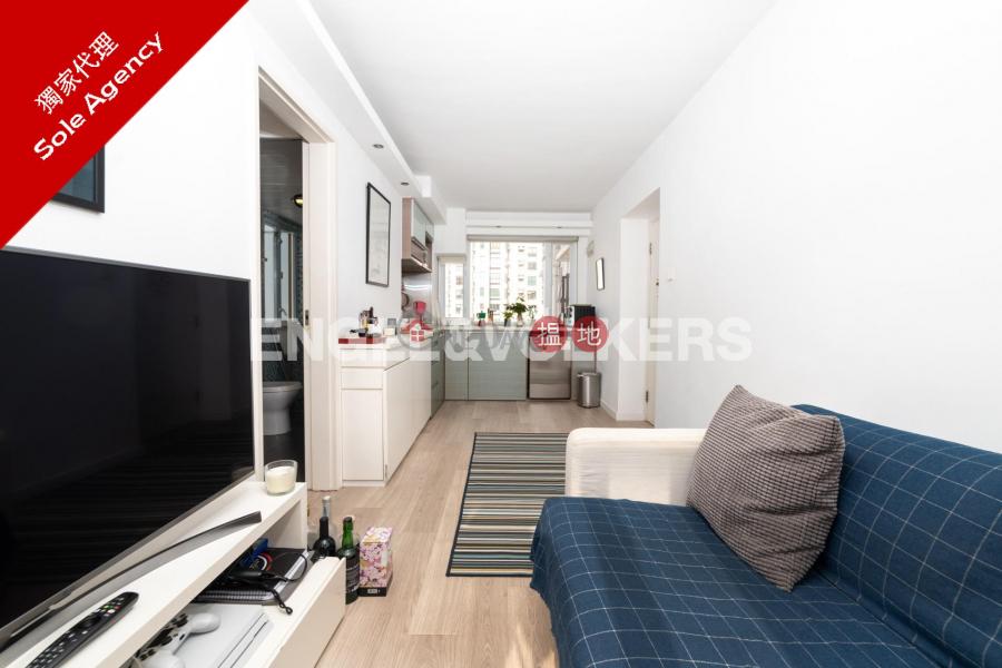 HK$ 598萬-太慶大廈中區-蘇豪區一房筍盤出售|住宅單位