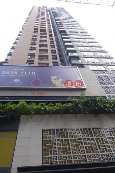 18 Upper East (18 Upper East) Sai Wan Ho|搵地(OneDay)(4)