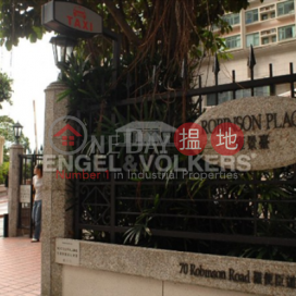 2 Bedroom Flat for Sale in Central Mid Levels|Robinson Place(Robinson Place)Sales Listings (EVHK42354)_0