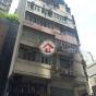 新發大廈 (Sun Fat Building) 西區 搵地(OneDay)(2)