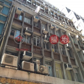 Wing Fu Building,Central, Hong Kong Island