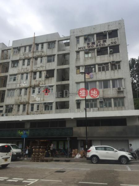 Mui Wo Building (Mui Wo Building) Mui Wo 搵地(OneDay)(3)