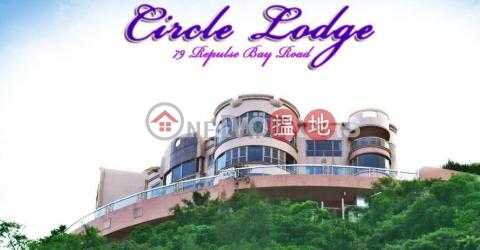 4 Bedroom Luxury Flat for Rent in Repulse Bay|Circle Lodge(Circle Lodge)Rental Listings (EVHK85321)_0