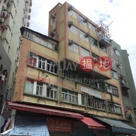 Kwok Hung Building, , 6 Tsing Yuen Street,Tai Po, New Territories