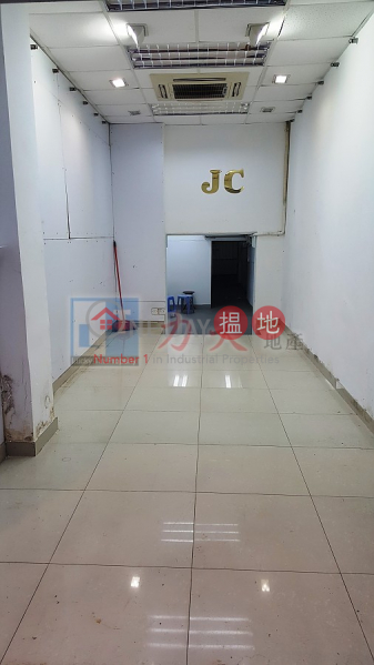 Chi Fuk Mansion | Middle Office / Commercial Property Sales Listings, HK$ 12.8M