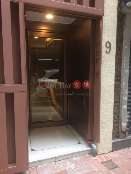祥泰大廈 (Cheong Tai Building) 上環|搵地(OneDay)(2)