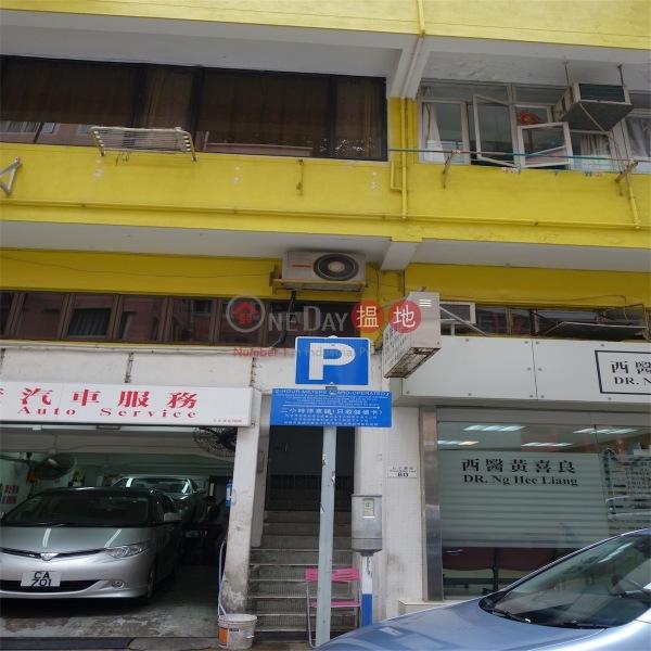 Kam Sek Building (Kam Sek Building) Wan Chai|搵地(OneDay)(2)