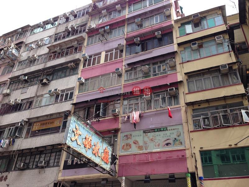 202-204 Sai Yeung Choi Street South (202-204 Sai Yeung Choi Street South) Mong Kok|搵地(OneDay)(2)