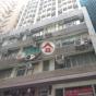 金時商業大廈 (King\'s Commercial Building) 油尖旺漆咸圍2號 - 搵地(OneDay)(1)