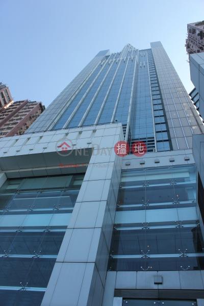 中央人民政府駐香港特別行政區聯絡辦公室 (China Liason Office) 西營盤|搵地(OneDay)(1)
