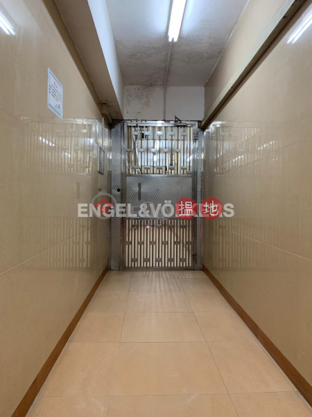 Property Search Hong Kong | OneDay | Residential | Rental Listings | Studio Flat for Rent in Sheung Wan