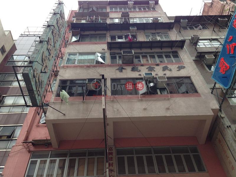 福昌大樓 (Fook Cheong Building) 旺角|搵地(OneDay)(2)