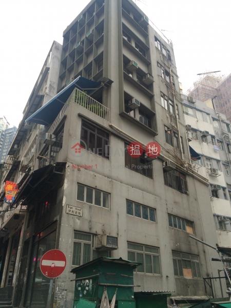 45 Staunton Street (45 Staunton Street) Soho 搵地(OneDay)(1)