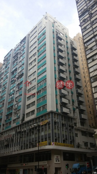 Hung Fai Court (Hung Fai Court) North Point 搵地(OneDay)(1)