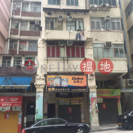 16 San Lau Street,To Kwa Wan, Kowloon