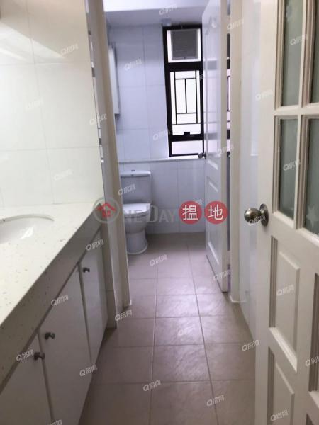 慧雅閣B座-低層|住宅|出租樓盤HK$ 75,000/ 月