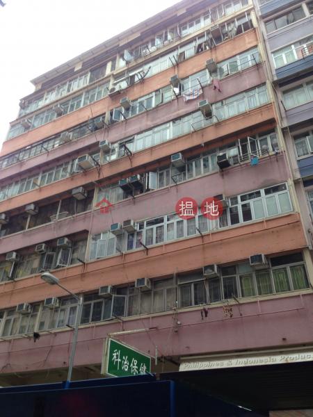 廣東道1011號 (1011 Canton Road) 旺角|搵地(OneDay)(2)