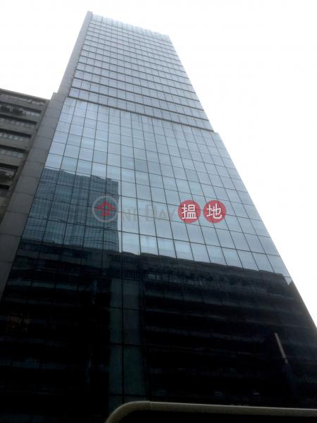 鱷魚恤中心 (Crocodile Centre) 觀塘|搵地(OneDay)(1)