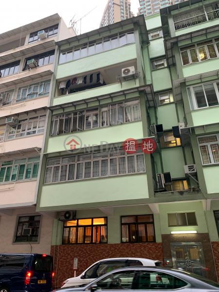 24 Maidstone Road (24 Maidstone Road) To Kwa Wan|搵地(OneDay)(1)