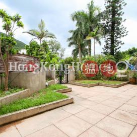 葆琳居4房豪宅單位出售|南區葆琳居(L'Harmonie)出售樓盤 (Proway-LID11863S)_0