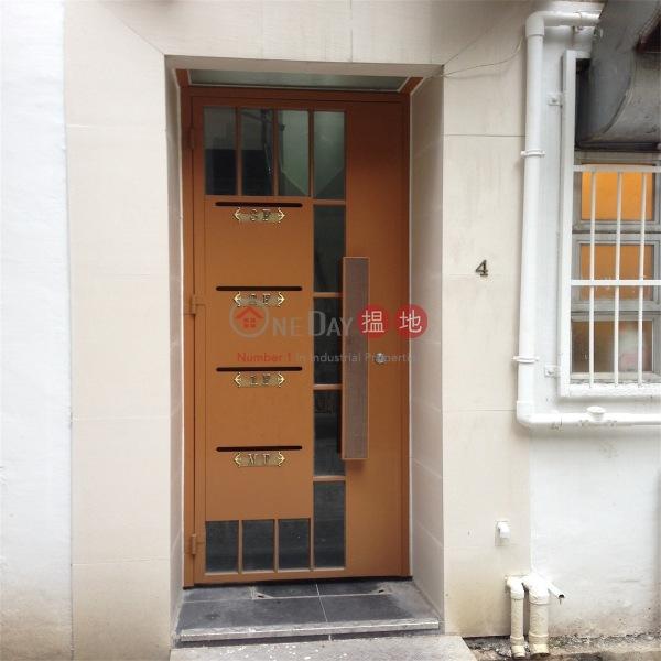 新村街4號 (Sun Chun Villa) 銅鑼灣|搵地(OneDay)(1)